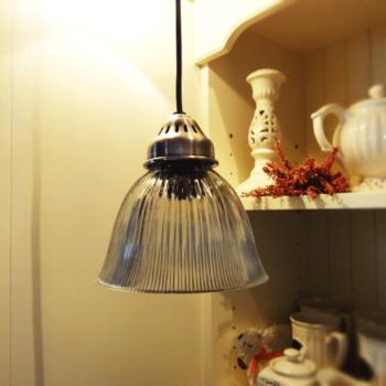 Zavesna lampa